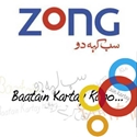 Picture for category Zong Telecom