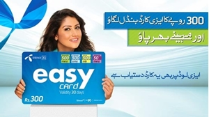Picture of Telenor Easy Card